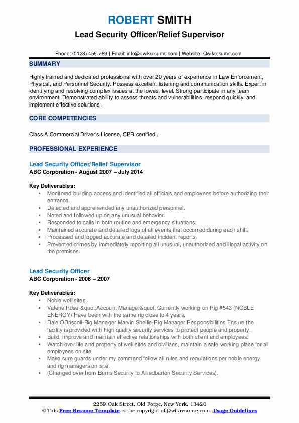 Lead Security Officer/Relief Supervisor Resume Format