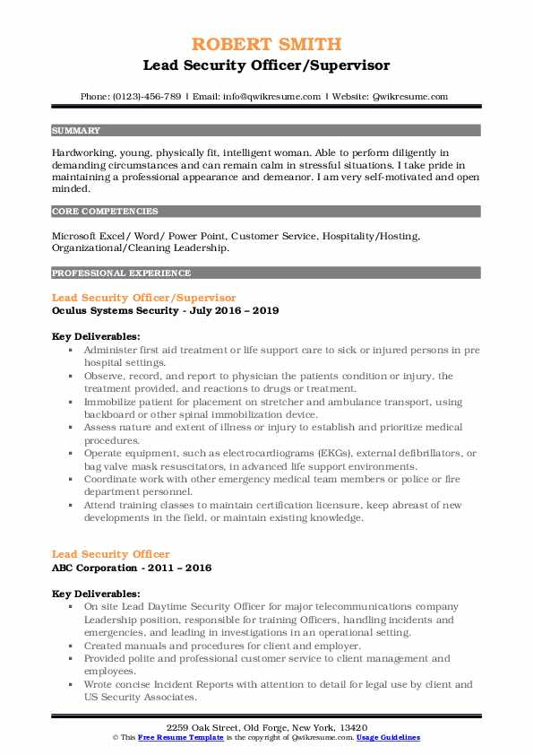 Lead Security Officer/Supervisor Resume Model
