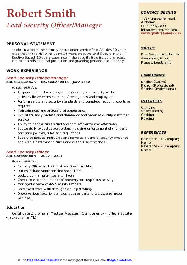 Lead Security Officer/Manager Resume Example
