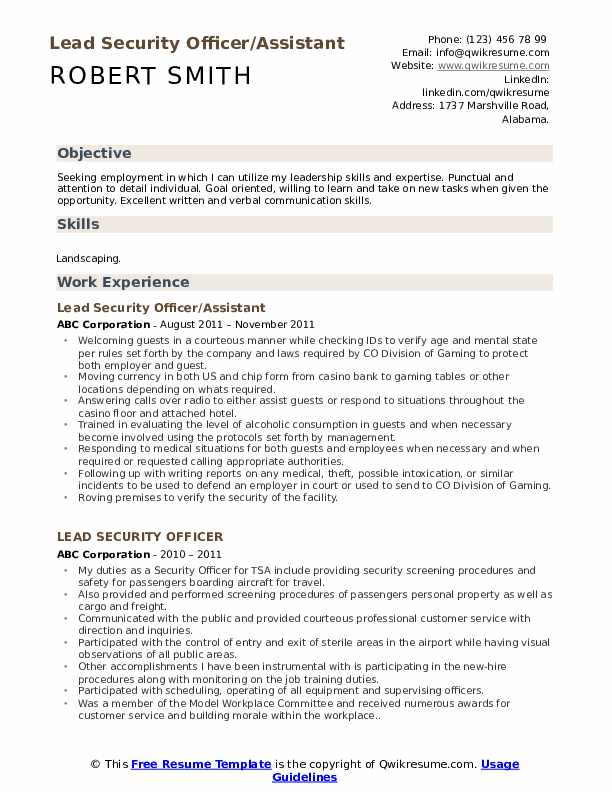 Lead Security Officer/Assistant Resume Model