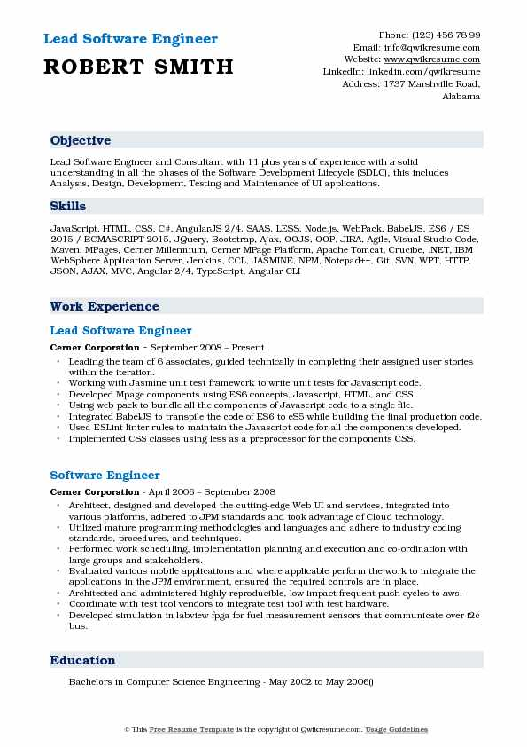 Lead Software Engineer Resume Format