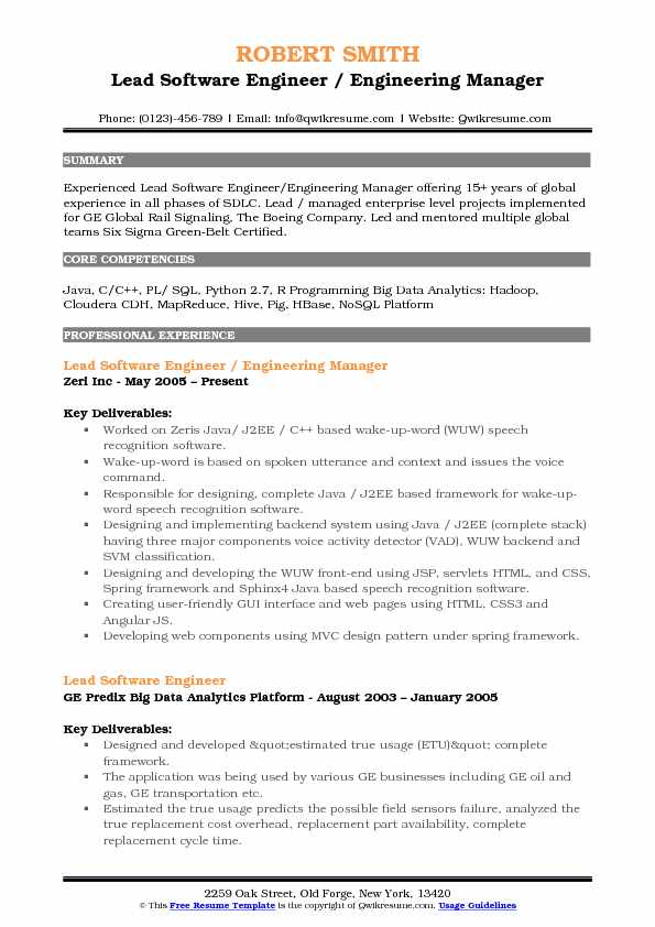 Lead Software Engineer / Engineering Manager Resume Example