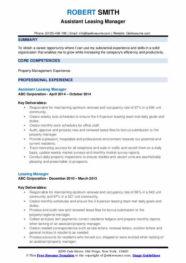 Assistant Leasing Manager Resume Template