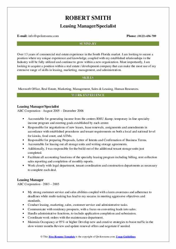 Leasing Manager/Specialist Resume Template