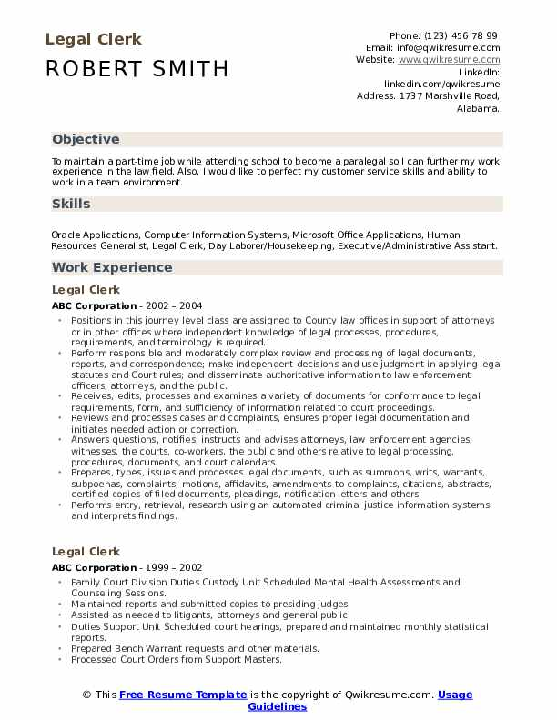 legal clerk resume samples