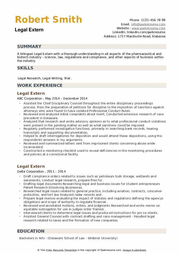 Legal Extern Resume example