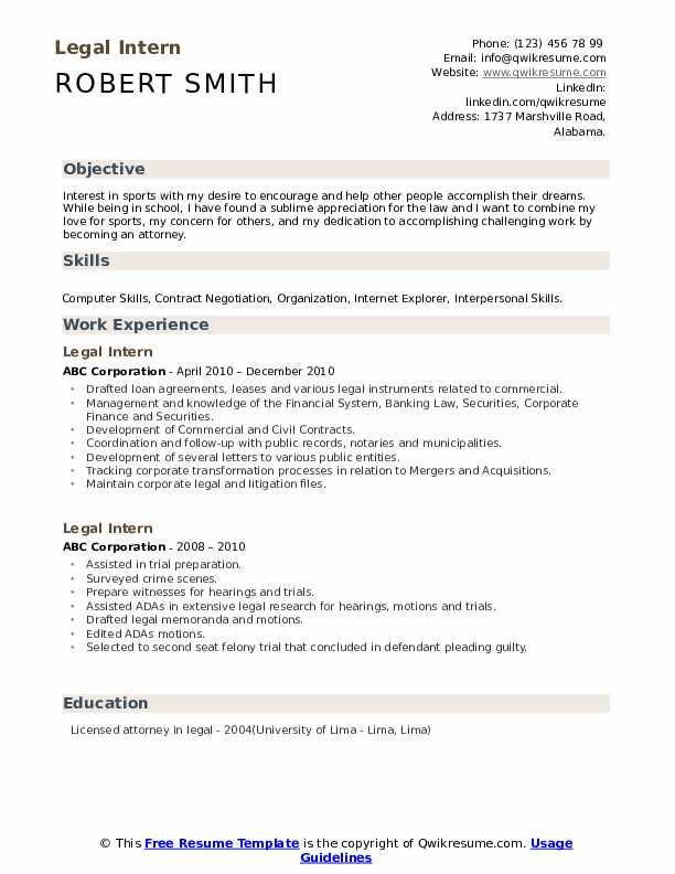 law firm internship resume