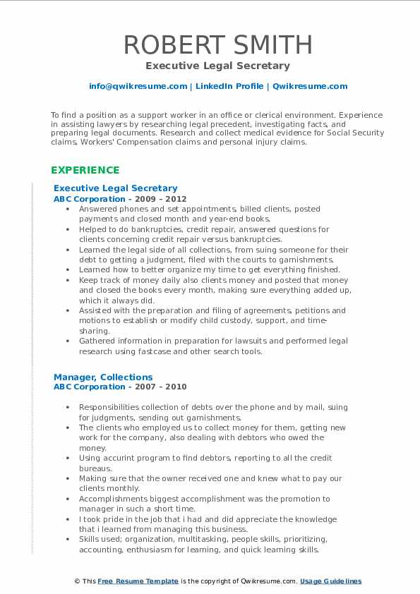 legal secretary resume samples