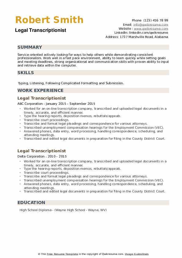 Legal Transcriptionist Resume example
