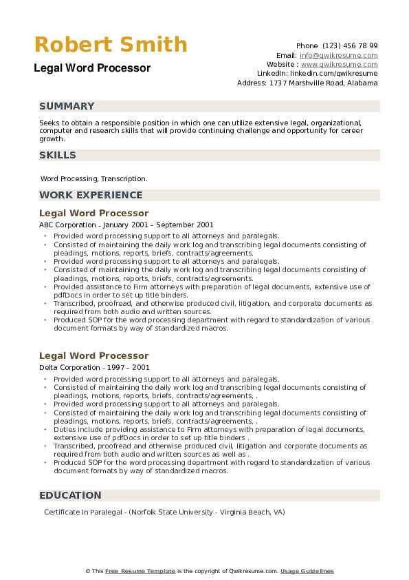 Legal Word Processor Resume example