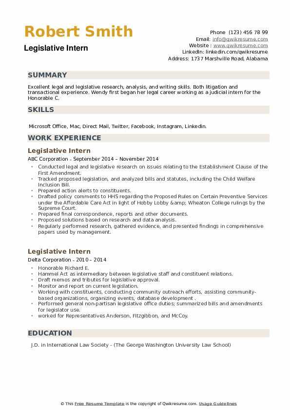 Legislative Intern Resume example