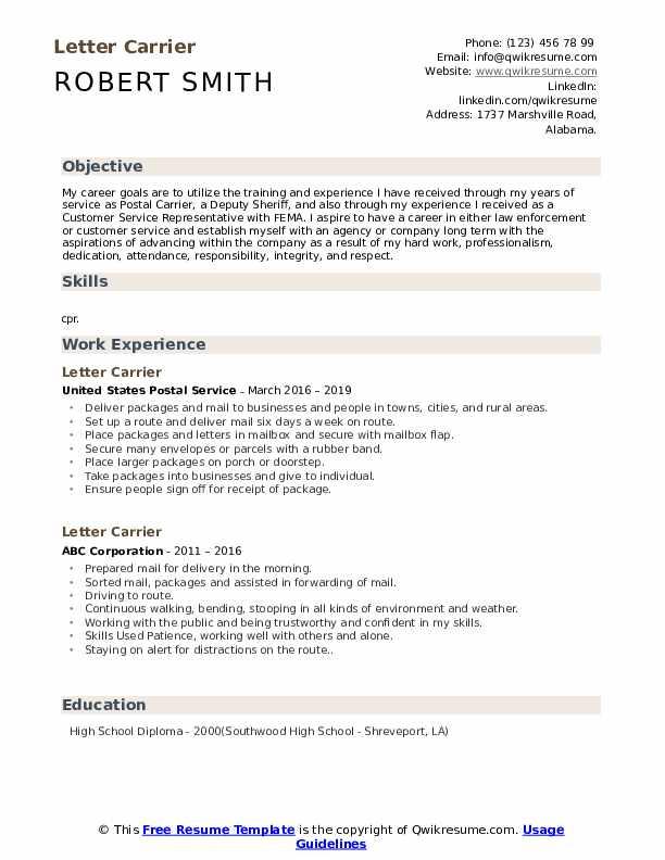 Https Assets Qwikresume Com Resume Samples Pdf Screenshots Letter Carrier 1561364201 Pdf Jpg In 2020 Lettering Resume Career Goals