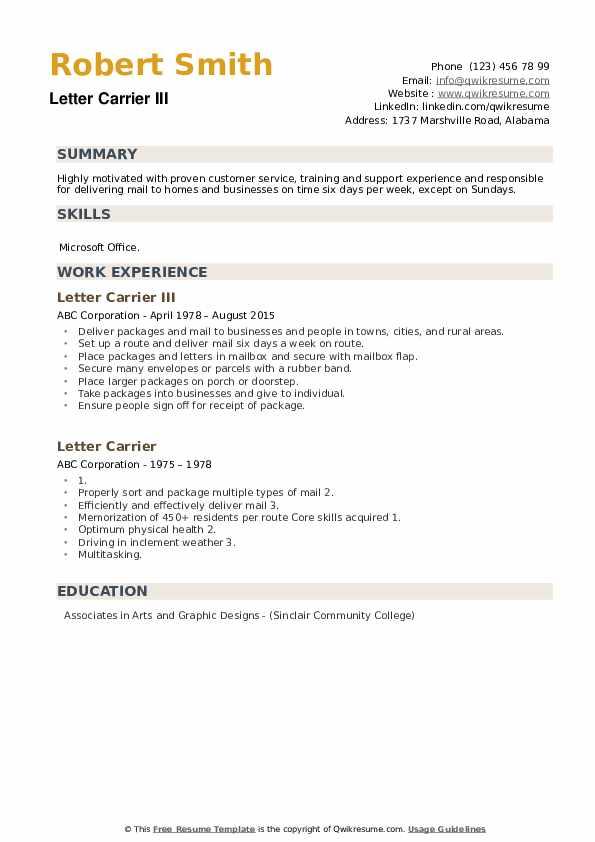 Letter Carrier III Resume Model