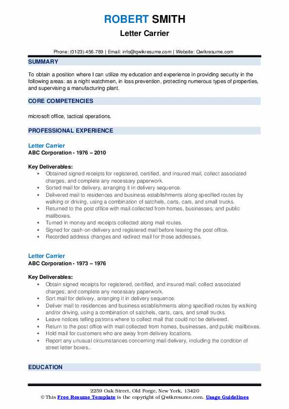 Letter Carrier Resume example