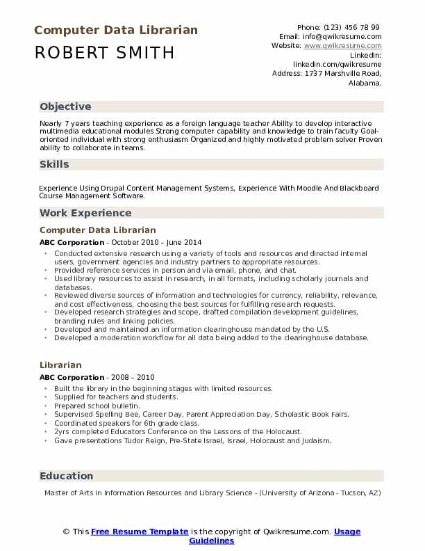 Computer Data Librarian Resume Example