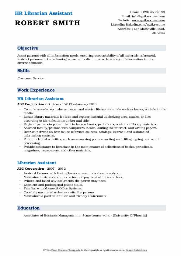 HR Librarian Assistant Resume Template