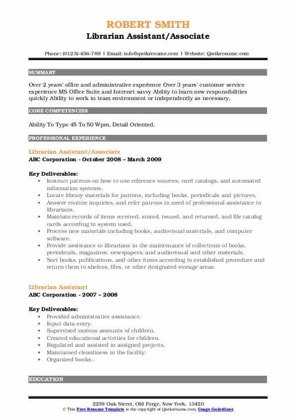 Librarian Assistant/Associate Resume Template