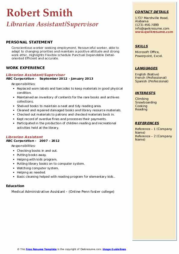 Librarian Assistant/Supervisor Resume Example