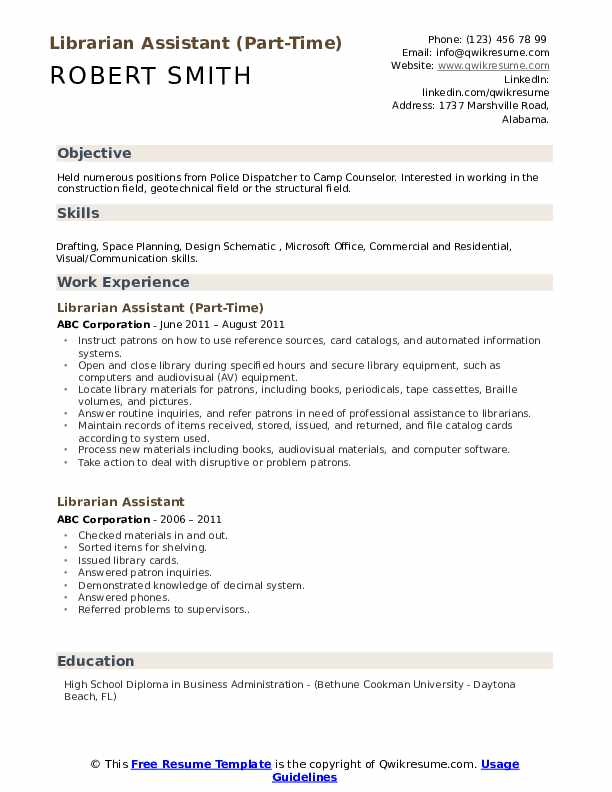 Librarian Assistant (Part-Time) Resume Example