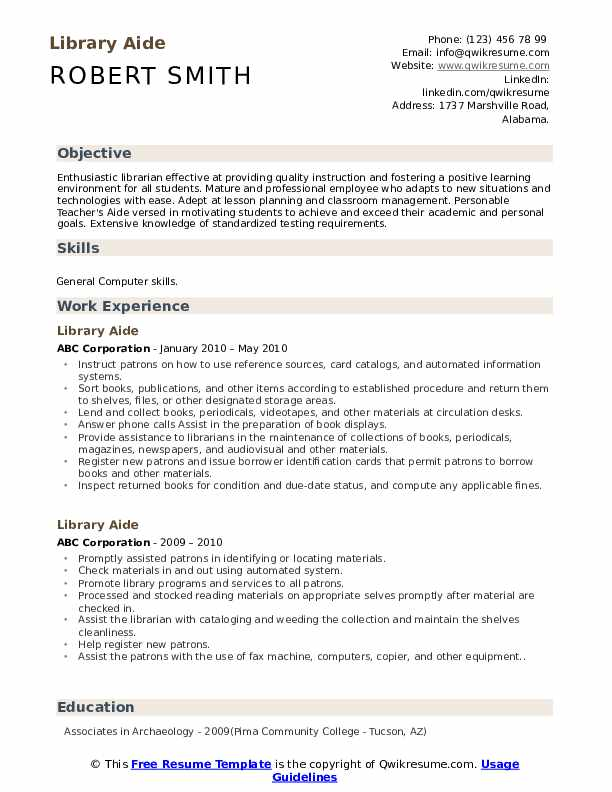 Library Aide Resume Model