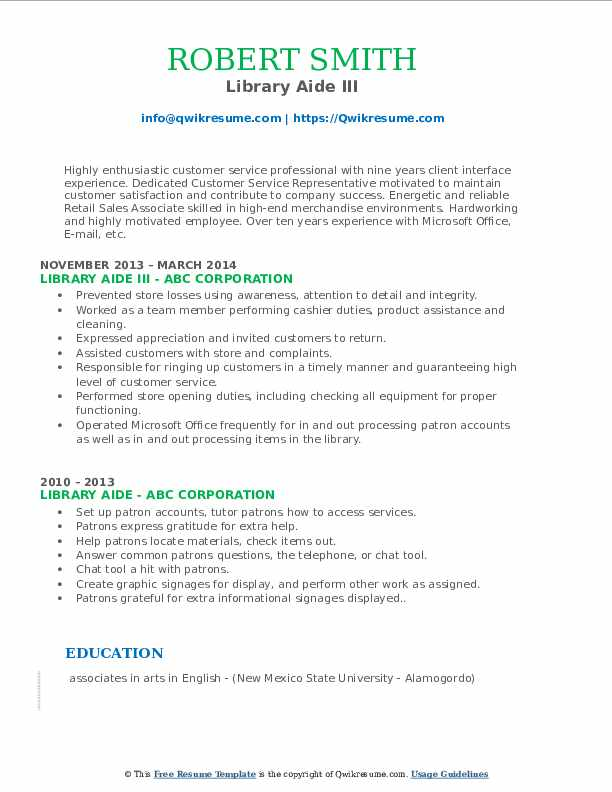 Library Aide III Resume Format