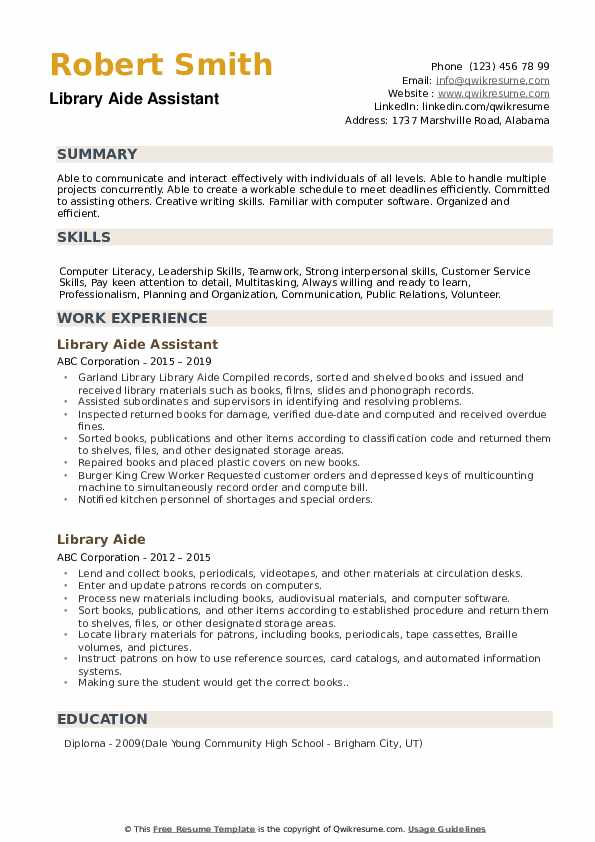 Library Aide Assistant Resume Sample