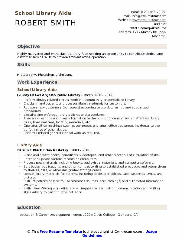 School Library Aide Resume Template