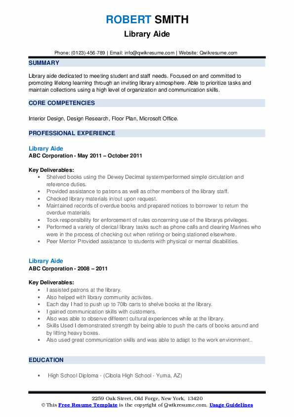 Library Aide Resume example