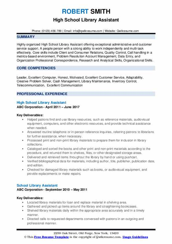 High School Library Assistant Resume Sample