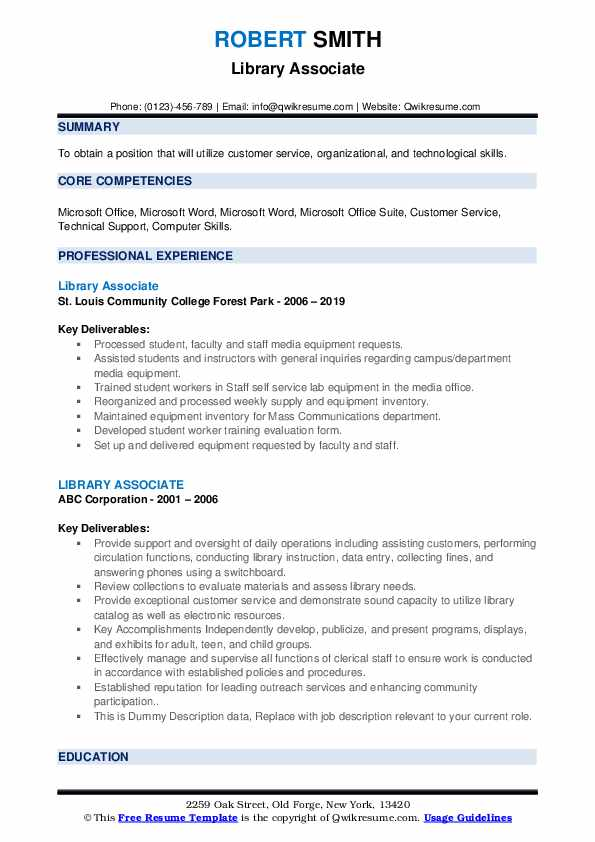 Library Associate Resume example