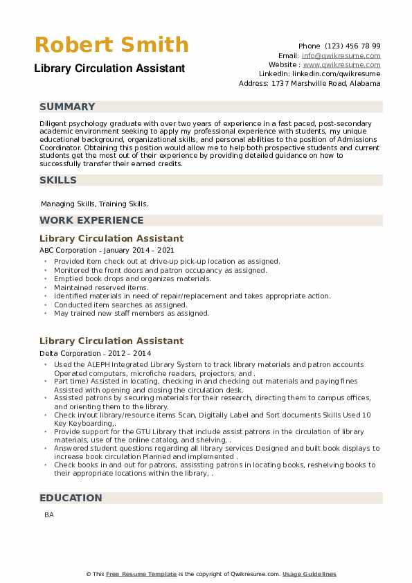 Library Circulation Assistant Resume example