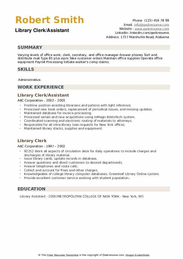 Library clerk resume sample child abuse essay conclusion
