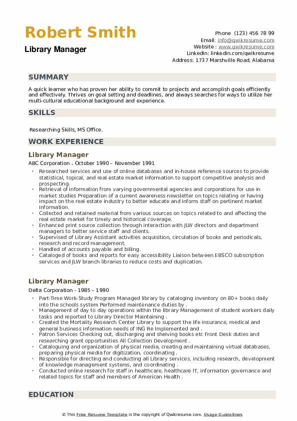 Library Manager Resume example