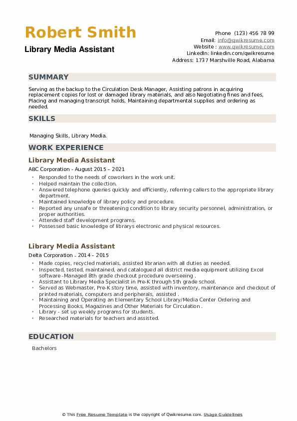 Library Media Assistant Resume example