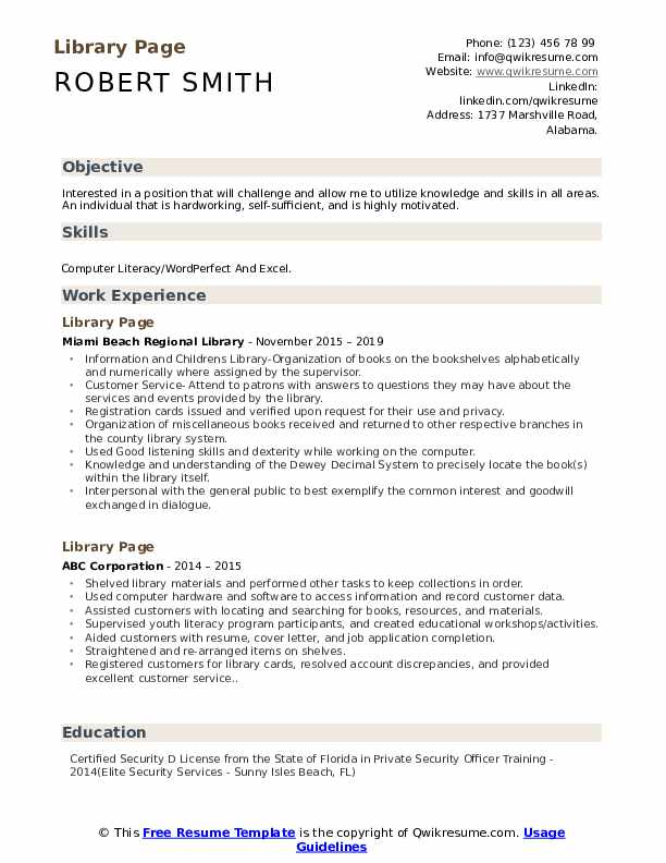 Library Page Resume Format