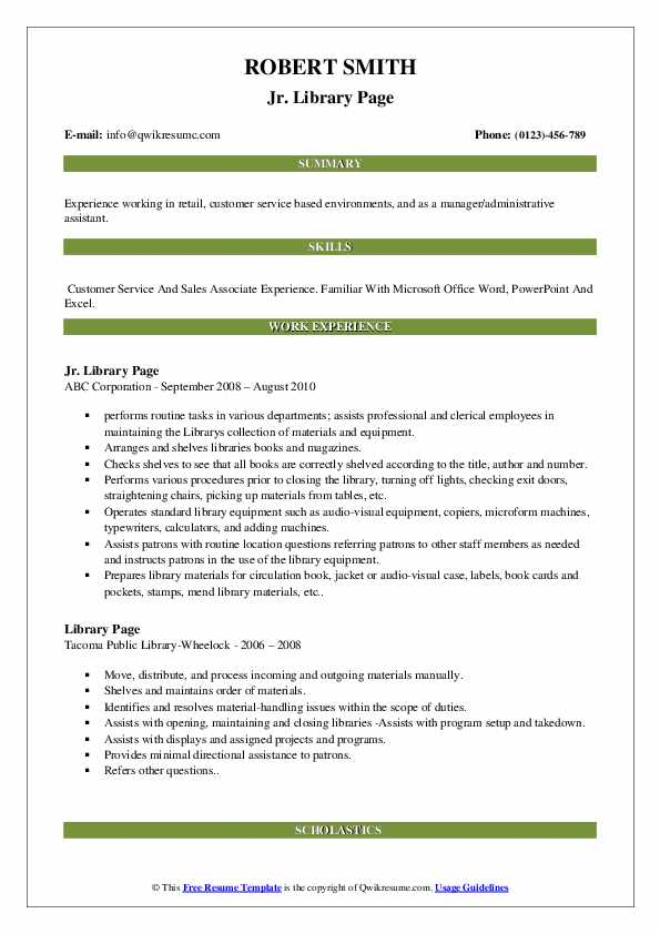 Jr. Library Page Resume Format