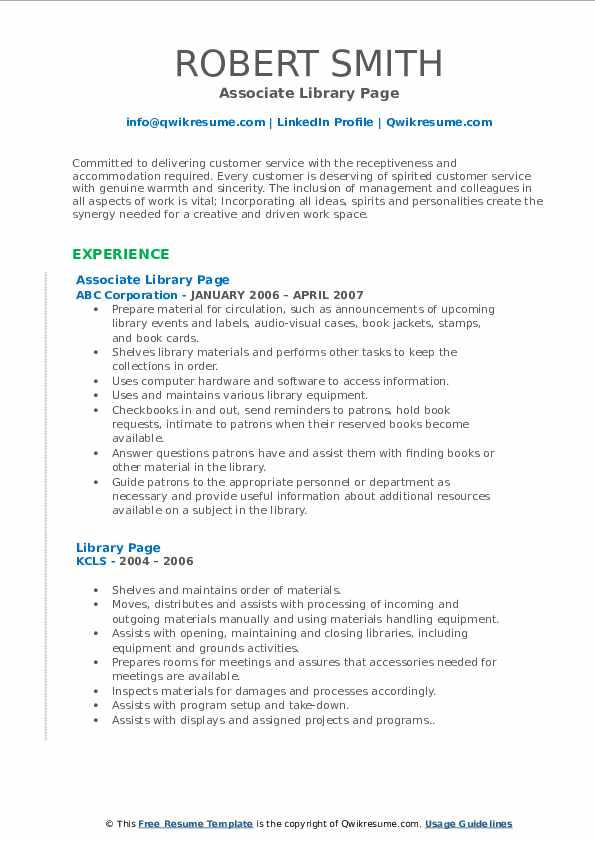 Associate Library Page Resume Template
