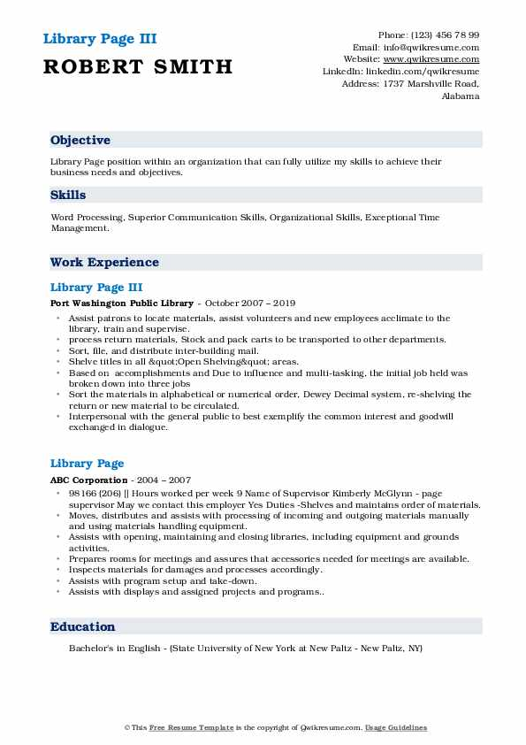 Library Page III Resume Format