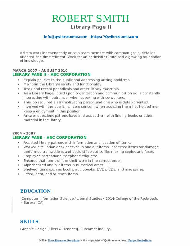 Library Page II Resume Template