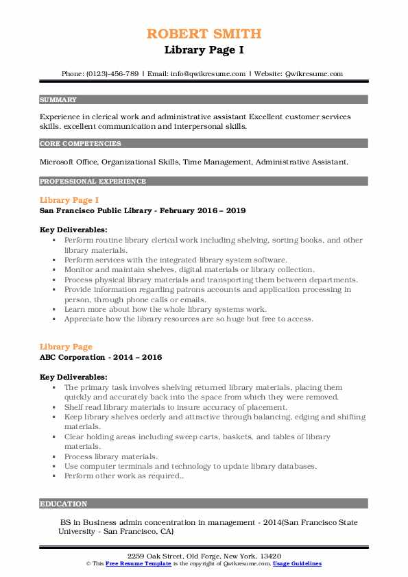 Library Page I Resume Sample
