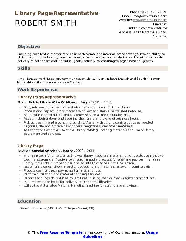 Library Page/Representative Resume Template