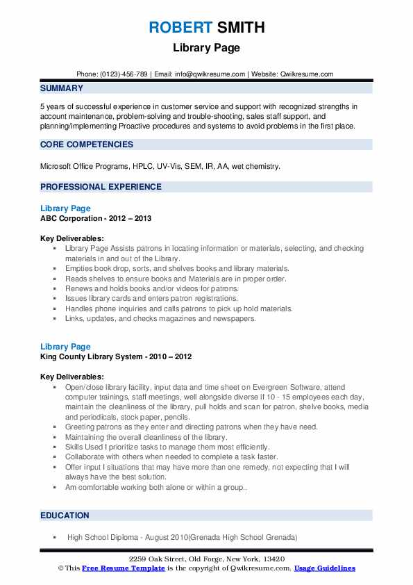 Library Page Resume example