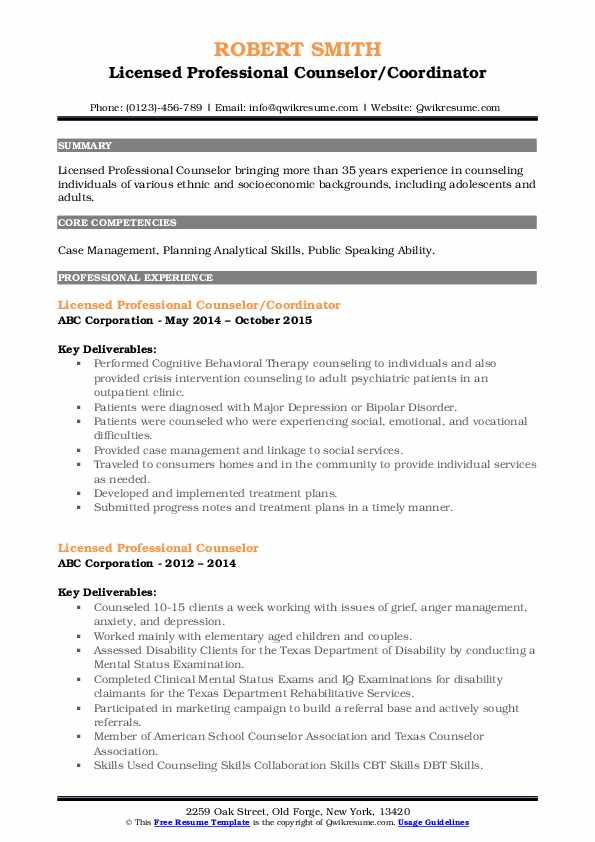Licensed Professional Counselor/Coordinator Resume Template