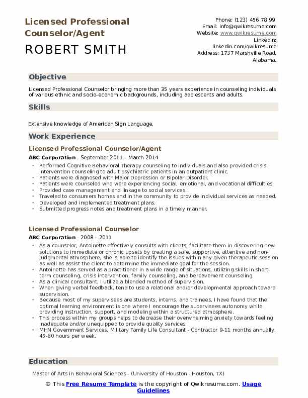 Licensed Professional Counselor/Agent Resume Example
