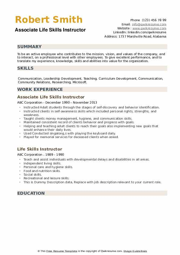 Associate Life Skills Instructor Resume Example