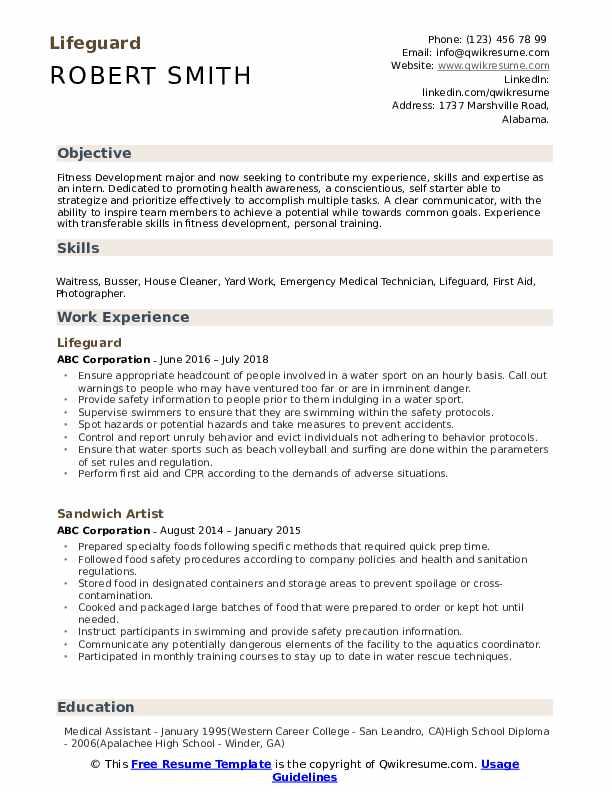 lifeguard resume samples