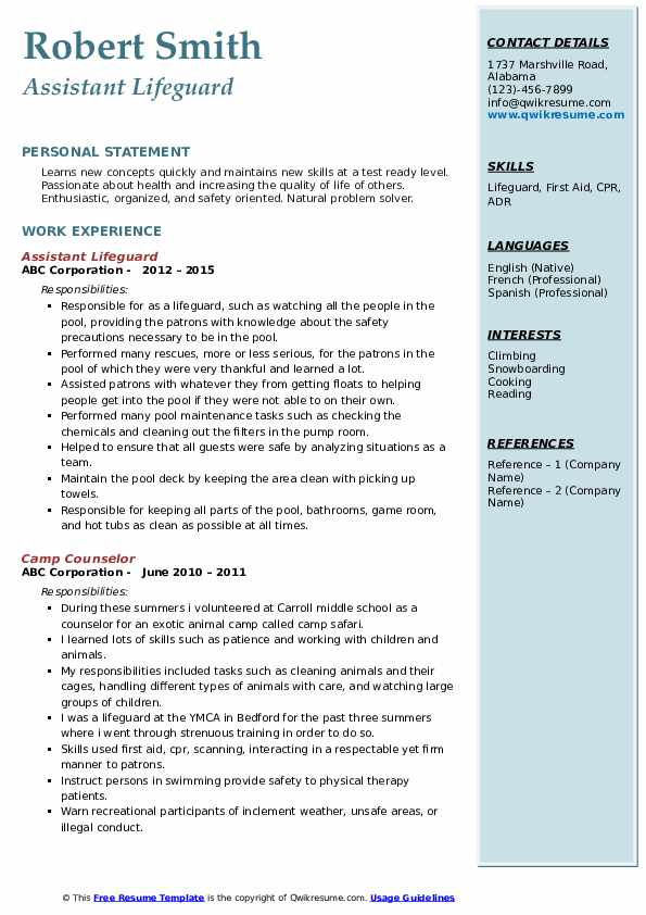 Assistant Lifeguard Resume Example