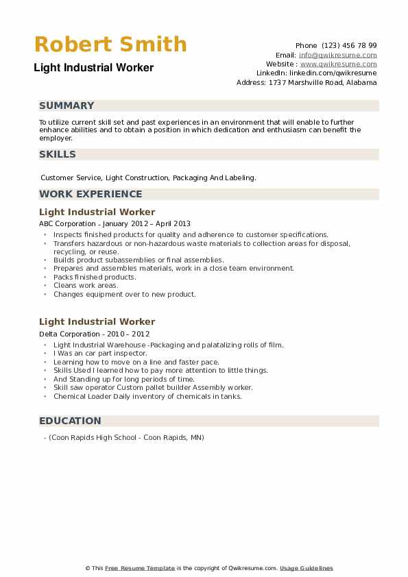 Light Industrial Worker Resume example