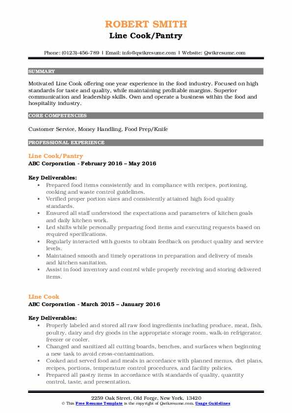 Line Cook/Pantry Resume Sample