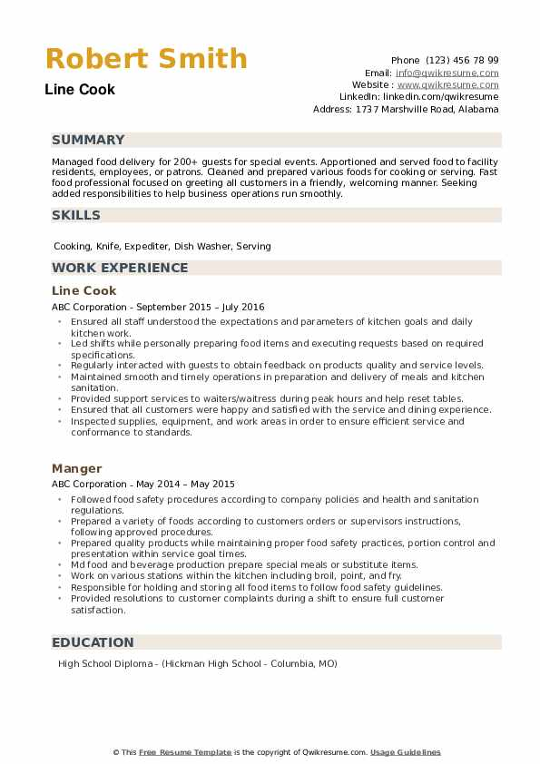line cook resume samples